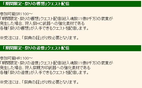 SnapCrab_NoName_2013-4-4_11-17-39_No-00
