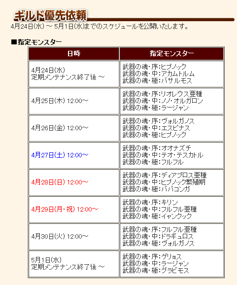 SnapCrab_NoName_2013-4-24_17-6-19_No-00