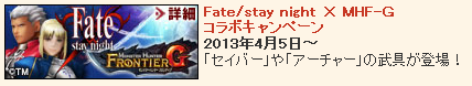 SnapCrab_NoName_2013-4-24_16-59-15_No-00