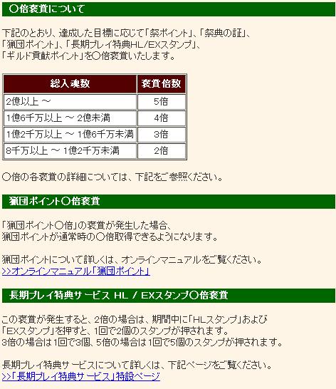 SnapCrab_NoName_2013-4-4_11-18-51_No-00