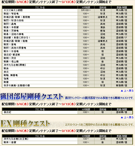 SnapCrab_NoName_2013-3-6_9-52-31_No-00