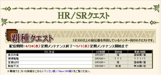 SnapCrab_NoName_2013-4-24_16-51-10_No-00