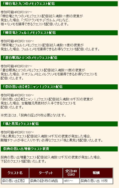 SnapCrab_NoName_2013-4-4_11-18-40_No-00