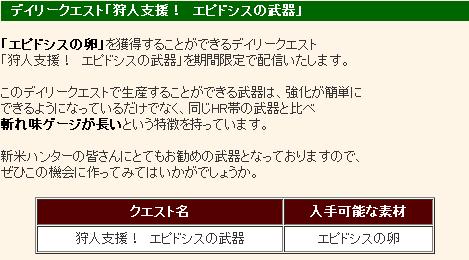 SnapCrab_NoName_2013-2-13_12-23-27_No-00