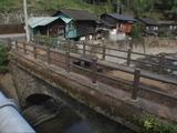 綱の瀬橋08