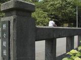 野之崎橋05