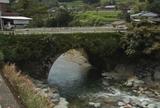 久兵衛橋01