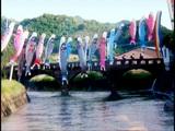 本谷昭和橋02