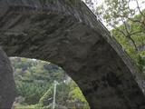 鶴の平橋06