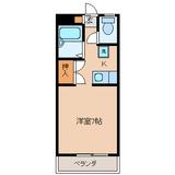 田代アパート