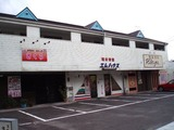 【3DK】ホワイトコーポ【清武町 アパート】