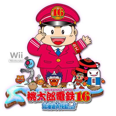 桃太郎電鉄シリーズの画像 p1_36