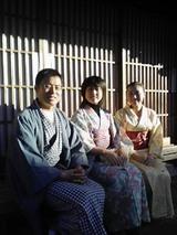 美々津&健作③