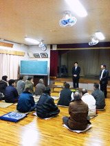 ミニ集会(西弁分)①