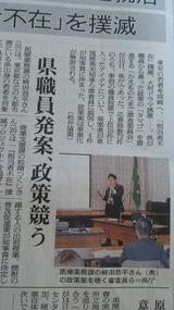 かえるの朝日新聞