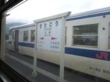 120704JR日南線①