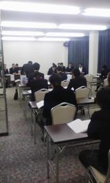 日南市青年団20年度総会