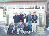 門松2013