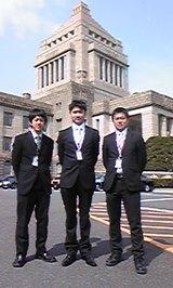 国会議事堂前にて(H21.3)