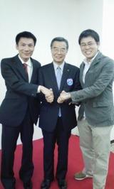 谷口市長と藤沢会長と。