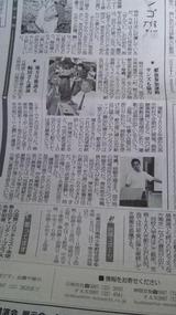 日南YEG講演宮日記事