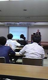 木村俊昭講演会