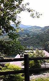 小川城址公園�