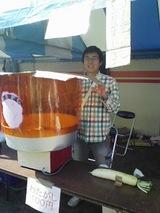 綾町農業祭