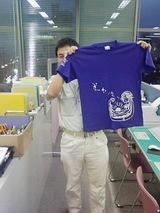 えれこっちゃデザインTシャツ1