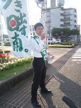 辻立ちH24.9