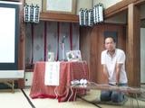 樋渡市長@人吉①