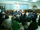 永吉ミニ集会