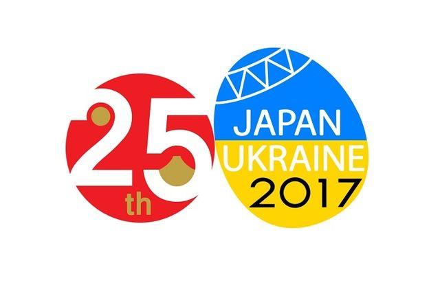 ウクライナ事業ロゴ