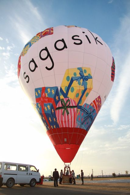 thumbnail_sagasiki_Balloon_01
