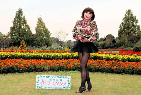 花ファンタジア05/清水公園