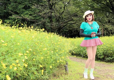 昭和記念公園2/レモンイエロー