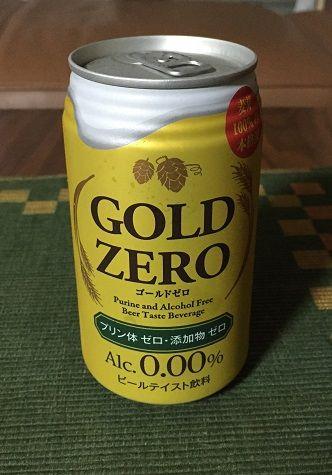 ゼロビールGOLDZERO