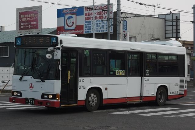 DSCN4440