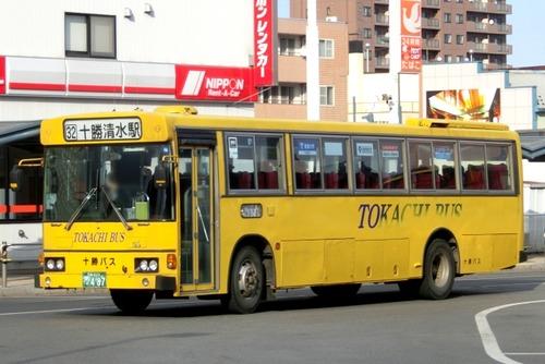CIMG0122