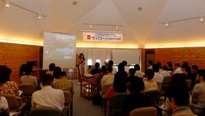 okayama charity web