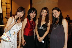 party miyoko erika