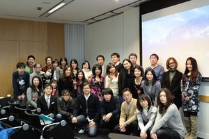 secret seminar 2012