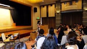 kagaonsenn seminar 2 web