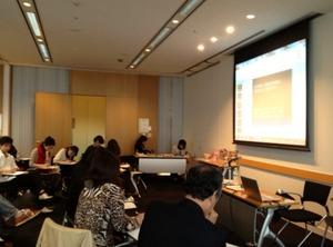 seminar 2011 11