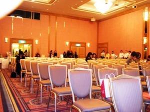 okayama  hotel small