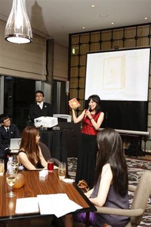 party miyoko power