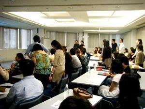 small  osaka seminar