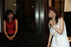party aki miyoko talk
