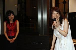 party aki miyoko talk