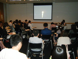 seminars 062